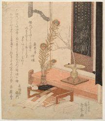 Scholar's Alcove with a Portrait of Hitomaro