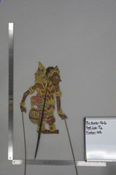 Shadow Puppet (Wayang Kulit) of Duryadana