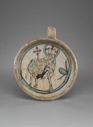Baptismal Cup with the Agnus Dei