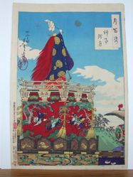 Dawn moon of the Shinto rites - festival on a hill : # 33 of One Hundred Aspects of the Moon