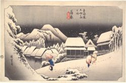 Night Snow at Kambara: Fifty-three Stations of the Tokaido