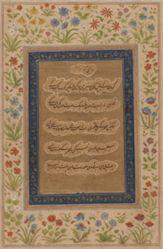 Ragini Kedara, from a Garland of Musical Modes (Ragamala) manuscript
