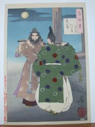 Suzaku Gate moon - Hakuga Sammi : # 20 of One Hundred Aspects of the Moon