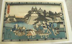 The Chushingura Act III: Ashikaga Palace