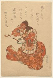 Bugaku Dancer in Genjōraku Role
