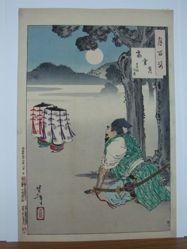 Takakura moon - Hasebe Nobutsura : # 36 of One Hundred Aspects of the Moon