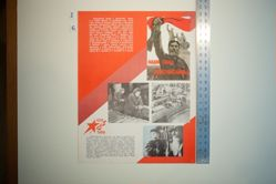 Untitled, no. 14 of 24 from the series Voevayia, groznaia—sila krasnozvezdnaia; k 70-letiiu Sovetskikh Vorouzhennykh sil (Fighting, threatening—the power of the red star. Posters dedicated to the 70th anniversary of the Soviet Armed Forces)