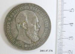 Silver ruble of Alexander III