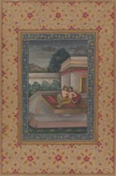 Musical Mode Ragini Diskar, from a dispersed Ragamala manuscript