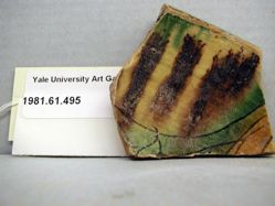 Medieval or Islamic sherd
