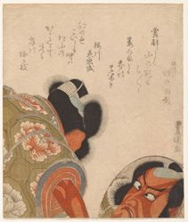 Ichikawa Danjūrō VII as Arajishi Otokonosuke Looking at Himself in a Hand Mirror