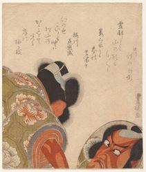 Ichikawa Danjūrō VII as Arajishi Otokonosuke Looking at Himself in a Hand Mirror