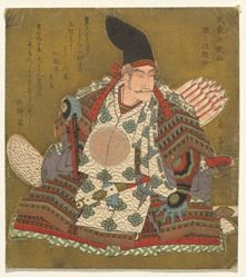 The Third Rank Minamoto no Yorimasa (Genzanmi Yorimasa), from the series Six Immortal Samurai Poets (Buke Rokkasen)