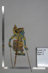 Shadow Puppet (Wayang Kulit) of Raja Kediri