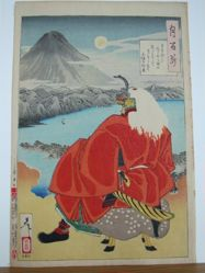 Shingen views Mount Fuji from Kiyomi checkpost : # 41 of One Hundred Aspects of the Moon