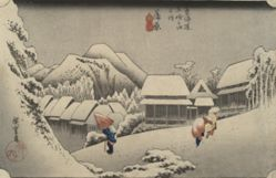 Night Snow at Kanbara, from the series Fifty-three Stations of the Tokaido