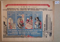 Proizvodstvo tovarov shirokogo potrebleniia v nashei oblasti uvelichitsia po sravneniiu s 1945 godom (Let us increase production and improve the quality of consumer goods and food for the population)
