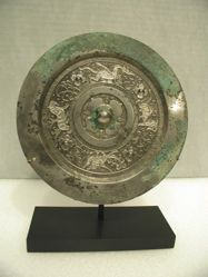 Mirror with Animals Symbolizing the Four Cardinal Directions