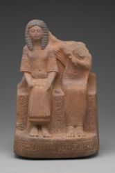 Pair Statue of Djehuty-em-hab and Iay