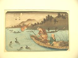 Cormorant fishing at Nagara-gawa