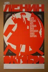 Lenin. Oktiabr' (Lenin. October)