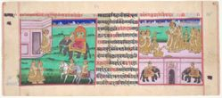 Mahavira's Parents Show Him the Sun and Moon, and They Celebrate His Birth, folio 19; and Mahavira Is Sent to School, and Mahavira is Married, folio 22 from a Dispersed Kalpa Sutra