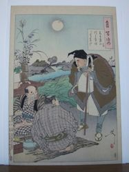 Since the crescent moon I have been waiting for tonight - Basho : # 100 of One Hundred Aspects of the Moon