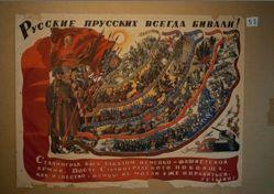Russkie prusskikh vsegda bivali! (Russians Have Always Defeated Prussians!)