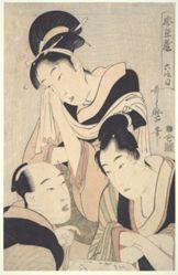 O-Karu, Kanpei, and Hara Goemon: Forty-Seven Ronin Act VI