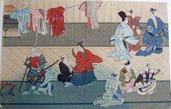 The Kabuki Stage