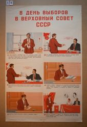 V den' vyborov v verkhovnyi sovet SSSR (On the day of the elections for the Supreme Soviet of the USSR)