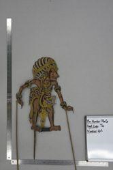 Shadow Puppet (Wayang Kulit) of Sang Hyang Samirana