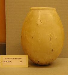 Globular shaped jar
