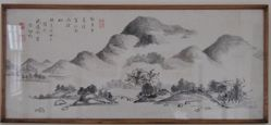 Jiangnan after Rain in the style of Mi Fu