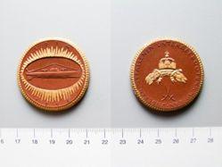 WWI U-Boat Medal