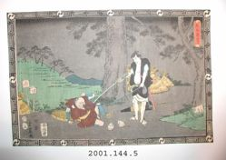 The Chushingura Act V