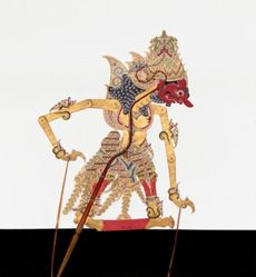Shadow Puppet (Wayang Kulit) of Prabu Dosomuko, from the consecrated set Kyai Nugroho