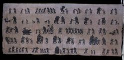 Pattern Library (Sarung, Kain Panjang)