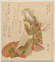Yashima Gakutei, The Light Cloud Cherry (Usugumo Zakura), from the series Flower Matching, No. 3 (Hana awase sanban)