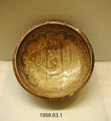 "Bowl with Inscription Reading ""Good Health"""