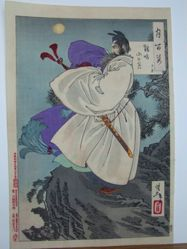 Mount Ji Ming moon - Zi Fang : # 31 of One Hundred Aspects of the Moon