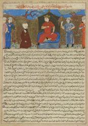 Muhammad ibn Malikshah (r.1105–1118),  from a manuscript of Hafiz-i Abru's Majma' al-tawarikh