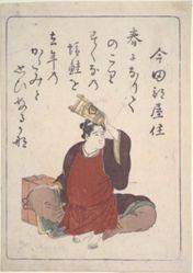 Kyoka poet Imada Heyazumi