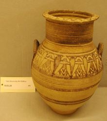 Amphora or jar