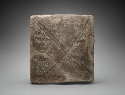 Tile with Aramaic Inscription