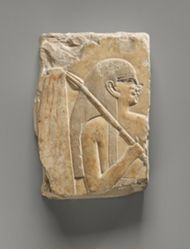 Relief Depicting a Sunshade Bearer