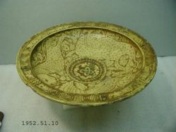 Bowl with Lions and Sphinx