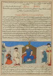 The Seljuk Sultan Barkiaruq( r.1093–1104), the son of Malikshah (r. 1072–1092), from a Manuscript of Hafiz-i Abru's Majma' al-tawarikh