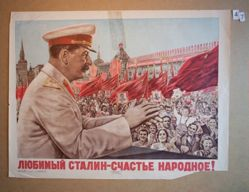 Liubimyi Stalin—schast'e narodnoe! (Beloved Stalin—the happiness of the people!)