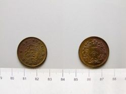 1 Fun Coin from Joseon Dynasty